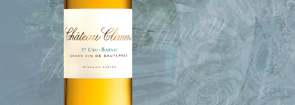 Climens酒庄,优雅的力量