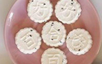 产自巴黎的正宗温州传统糕点